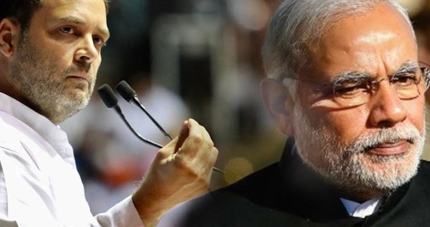 राहुल गांधी ने ''मिशन शक्ति'' को लेकर पीएम मोदी पर कसा तंज