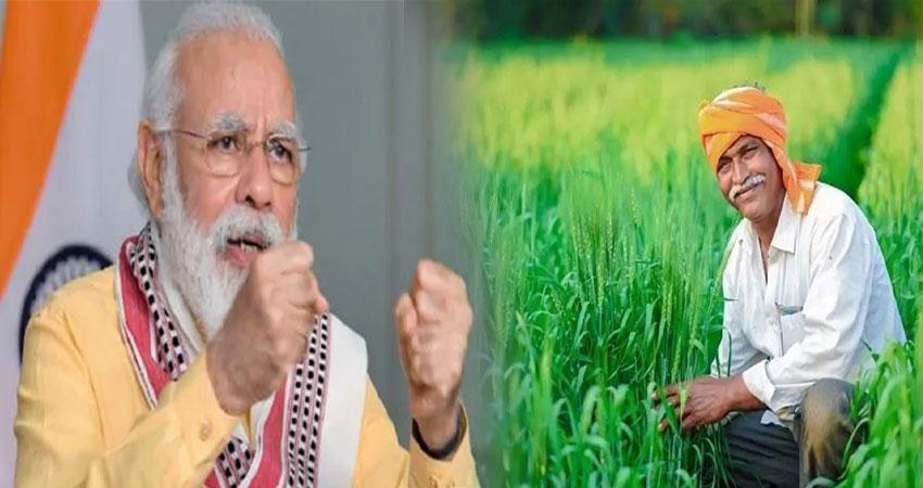 PM मोदी का किसानों को तोहफा! 1 लाख करोड़ रुपए की वित्तपोषण सुविधा का करेंगे शुभारंभ