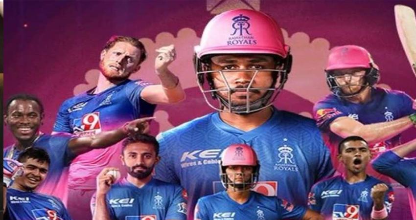 राजस्थान रॉयल्स की टीम ने कोरोना में बढ़ाया मदद का हाथ, किया इतने करोड़ रुपये दान