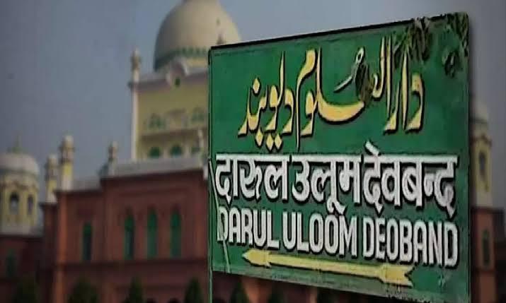 दारुल उलूम ने ईद-उल-फितर की नमाज को लेकर जारी किया फतवा