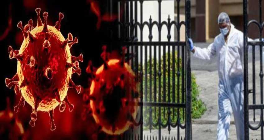 कोरोना वायरस की गिरफ्त में महाराष्ट्र! मुंबई में लगाई गईं धारा 144