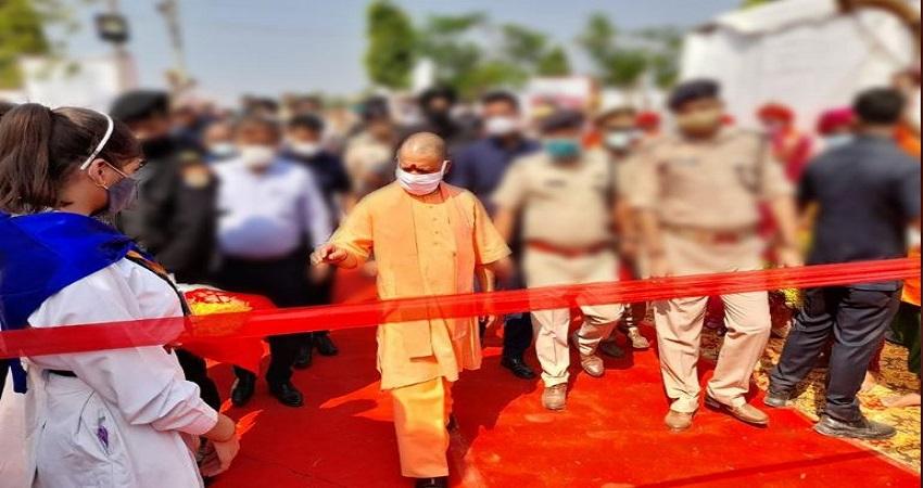 CM योगी ने शुरू किया ''मिशन शक्ति'', UP पुलिस में 20 फीसदी बेटियों की होगी भर्ती