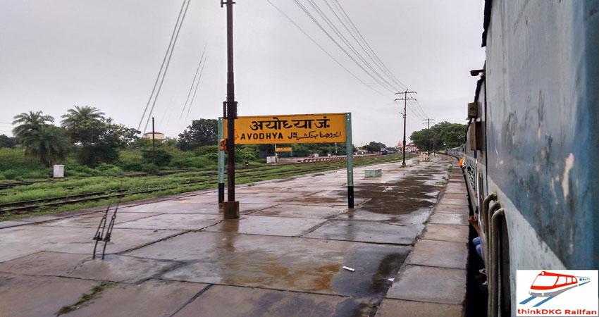 रेल राज्य मंत्री ने की घोषणा, राम मंदिर जैसा बनाया जाएगा अयोध्या का रेलवे स्टेशन