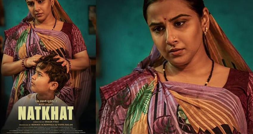 शार्ट फिल्म ''नटखट'' में लड़के का किरदार निभाती नजर आईं सानिका पटेल