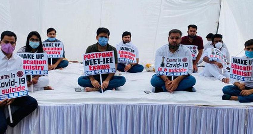 NEET, JEE Exams टालने की मांग को लेकर NSUI ने शुरू की भूख हड़ताल