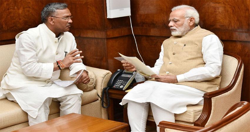 'वेलनेस समिट' के आयोजन को 25 करोड़ स्वीकृत, PM मोदी होंगे आमंत्रित
