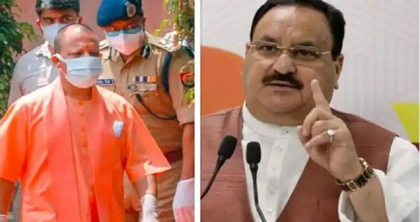 चुनावी तैयारी! योगी की बढ़ी टेंशन, BJP कोर कमिटी जल्द करेगी अहम फैसला