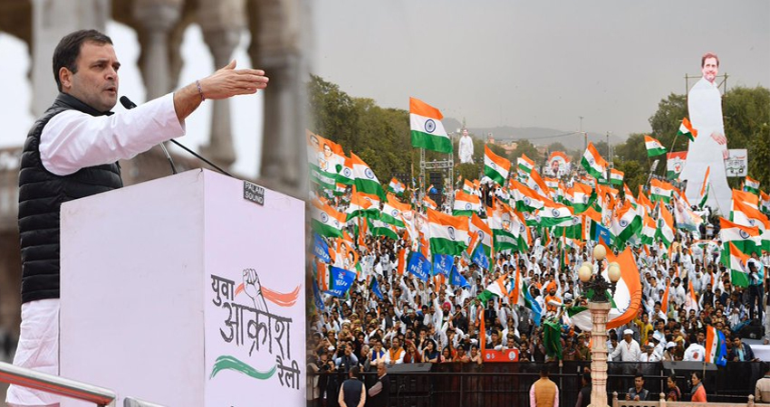 युवा आक्रोश रैली में राहुल की रिलॉन्चिंग, मोदी सरकार पर जमकर बरसे