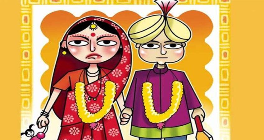 'कोविड-19 के दौरान बाल विवाह में हुई बढ़ोतरी'