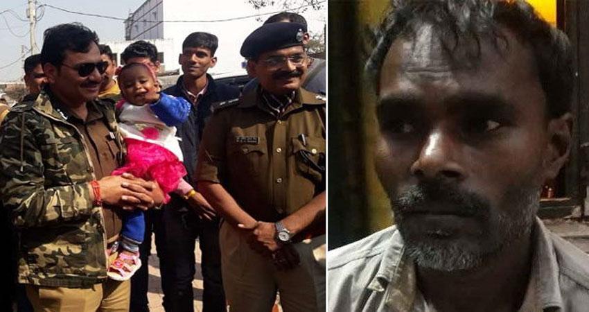 अनाथ बच्ची के नाम पुलिस IG ने कराई FD, गोद लेने को विदेश से आ रहे फोन
