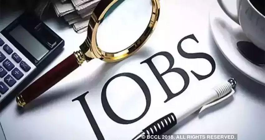 UPSC ने निकाली इन पदों पर भर्ती, जानें कैसे करें आवेदन