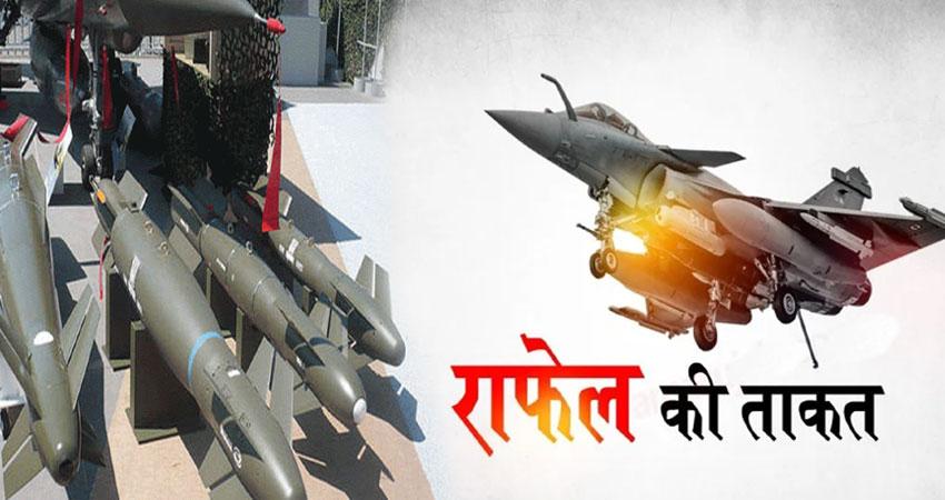 लड़ाकू विमान राफेल की बढ़ेगी ताकत! वायुसेना ने फ्रांस को दिया Hammer Missiles का ऑर्डर