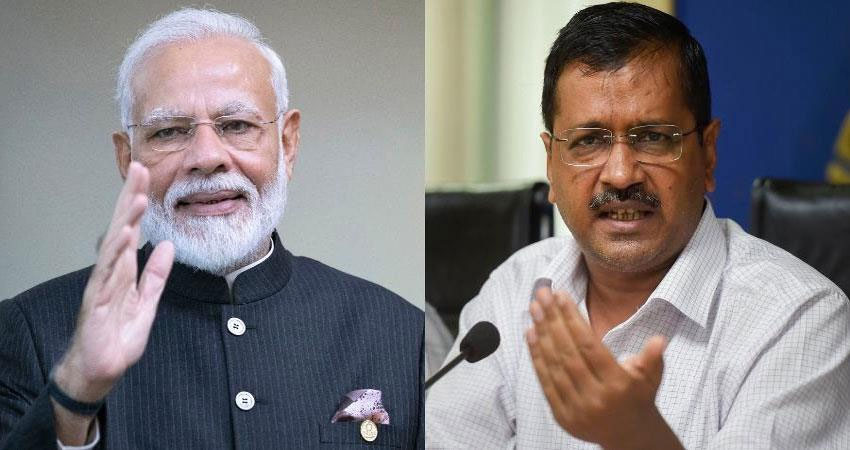 स्थानीय निकाय चुनाव गुजरात में भाजपा व दिल्ली में 'आप' की जीत