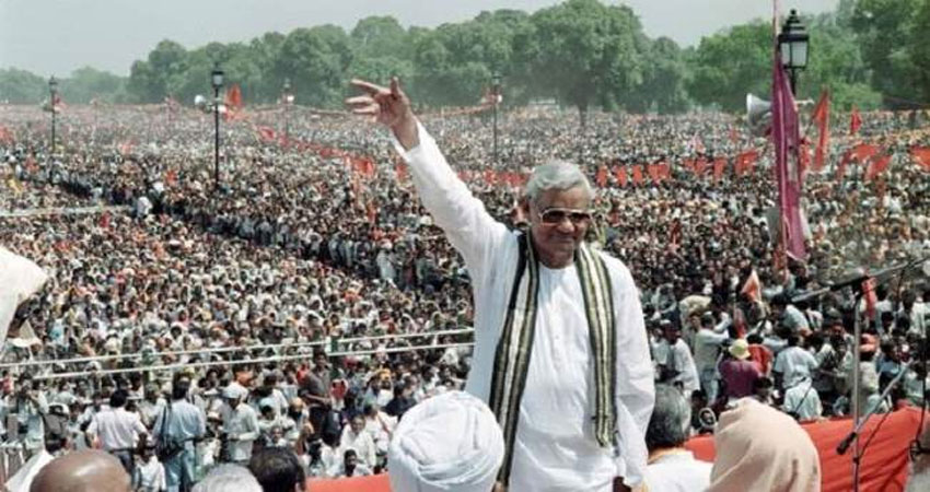 दिल्ली के राजनीतिक मिजाज का गवाह रहा है रामलीला मैदान, जानिए पूरी कहानी
