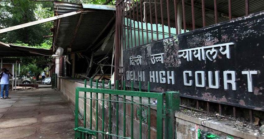 स्कूलों की बढ़ी फीस को लेकर HC ने नोटिस जारी कर उठाए दिल्ली सरकार पर सवाल