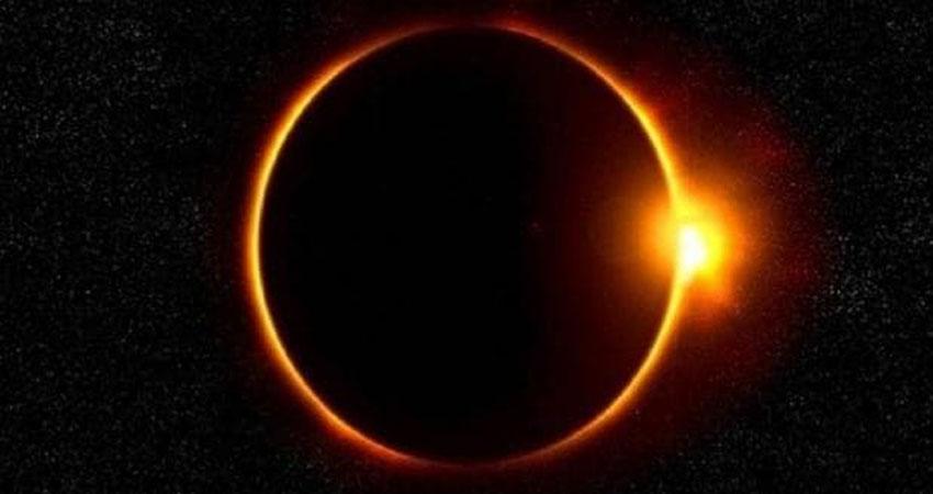 जानें भारत में कब लगने वाला है सूर्य ग्रहण? समय अवधी और सूतक काल का समय