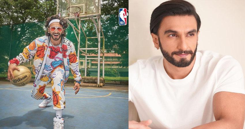 NBA के ब्रांड एंबेसडर बनने के बाद रणवीर सिंह ने जाहिर की अपनी उत्साह