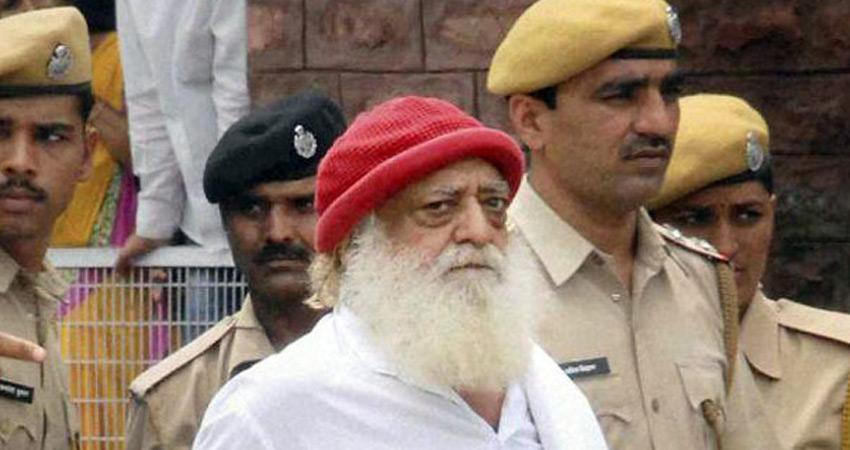 राजस्थान हाई कोर्ट ने स्वयंभू बाबा आसाराम को दिया झटका, जमानत याचिका खारिज