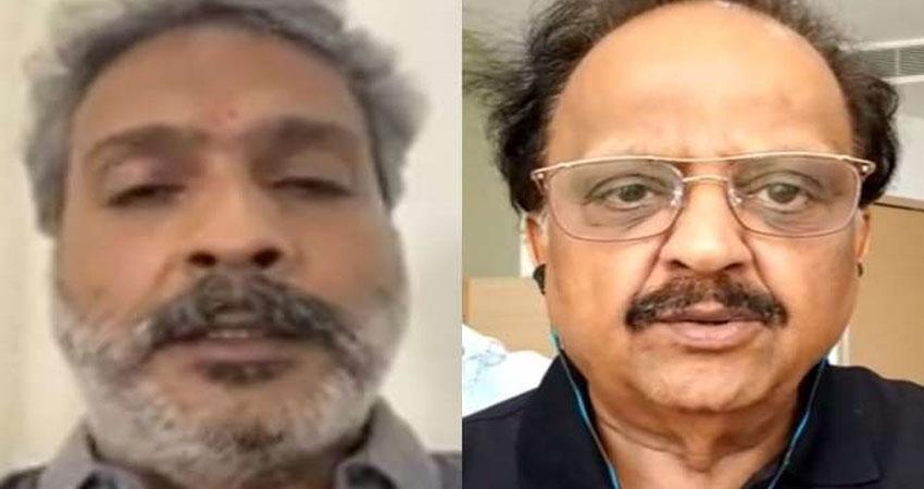 उड़ी SP Balasubrahmanyam के कोरोना निगेटिव होने की अफवाह, बेटे ने शेयर किया Video