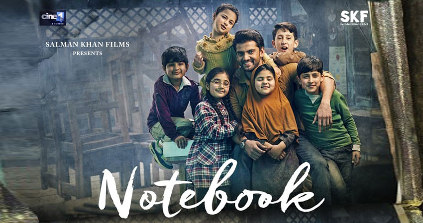 फिल्म 'नोटबुक' में 6 बच्चों के रोल के लिए हुआ 200 से भी ज्यादा बच्चों का ऑडिशन!