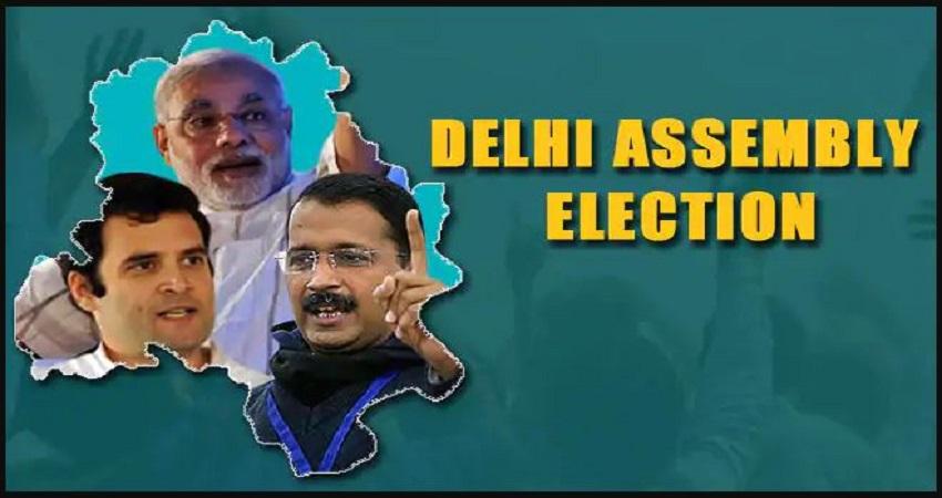 ADR ने Delhi Assembly Election 2020 के दौरान राजनीतिक दलों द्वारा किए गए खर्च का किया खुलासा