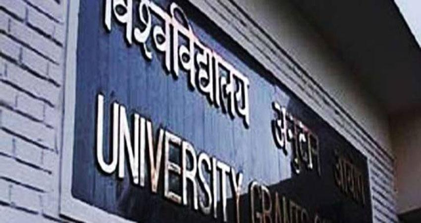 8 मार्च को होगी UGC NET परीक्षा, JRF के लिए बढ़ाई गई आयु सीमा