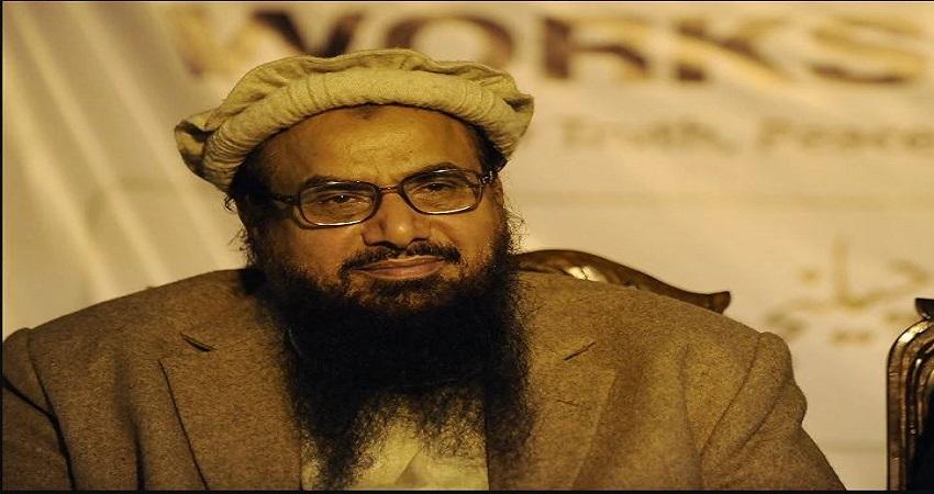 हिजबुल चीफ सैयद सलाहुद्दीन, हाफिज सईद का जीजा UAPA के तहत 'आतंकवादी' घोषित, देखें लिस्ट