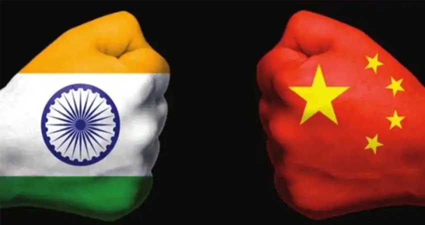 45 वर्ष बाद भारत-चीन सीमा पर एक बार फिर 'खूनी झड़प'