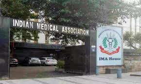 IMA का आह्वान- डॉक्टरों पर हमले के खिलाफ 18 जून को होगा देशव्यापी प्रदर्शन
