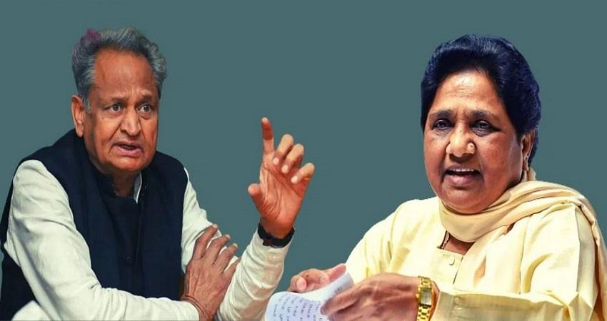 राजस्थान: कांग्रेस में विलय करने वाले BSP विधायकों को हाईकोर्ट ने थमाया नोटिस, मांगा जवाब