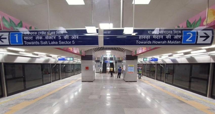 कोलकाता को सरकार ने दिया दुर्गापूजा का तोहफा, देश की पहली अंडरवाटर Metro Line हुई शुरू....