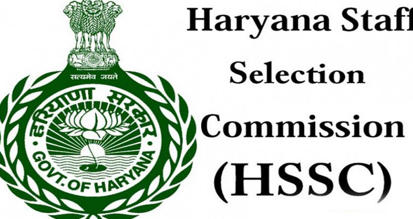 कॉन्स्टेबल या सब-इंस्पेक्टर बनने की चाहत रखने वालों के लिए HSSC ने निकाली भर्तियां, ऐसे करें आवेदन