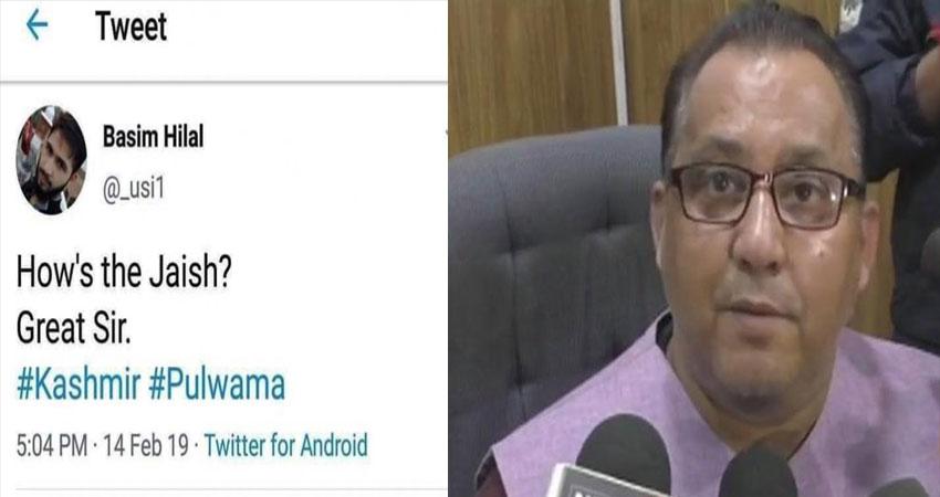 पुलवामा हमले के बाद कश्मीरी स्टूडेंट ने किया जैश के समर्थन में ट्वीट, AMU ने किया सस्पेंड