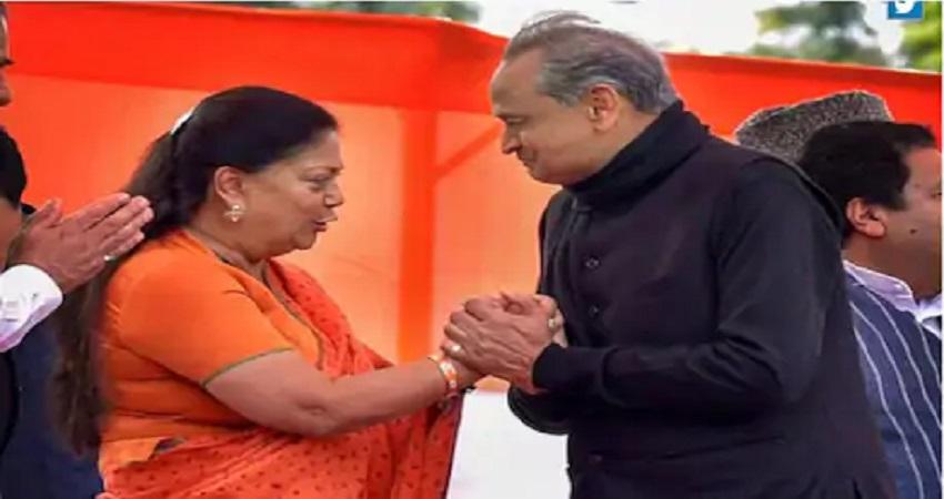 Rajasthan Politics: क्या वसुंधरा की चुप्पी ने बचाई अशोक गहलोत की सरकार ?