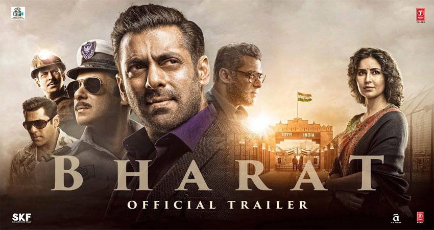 सलमान खान अभिनीत फिल्म ''भारत'' सेंसर बोर्ड से बिना किसी कट के हुई पास!