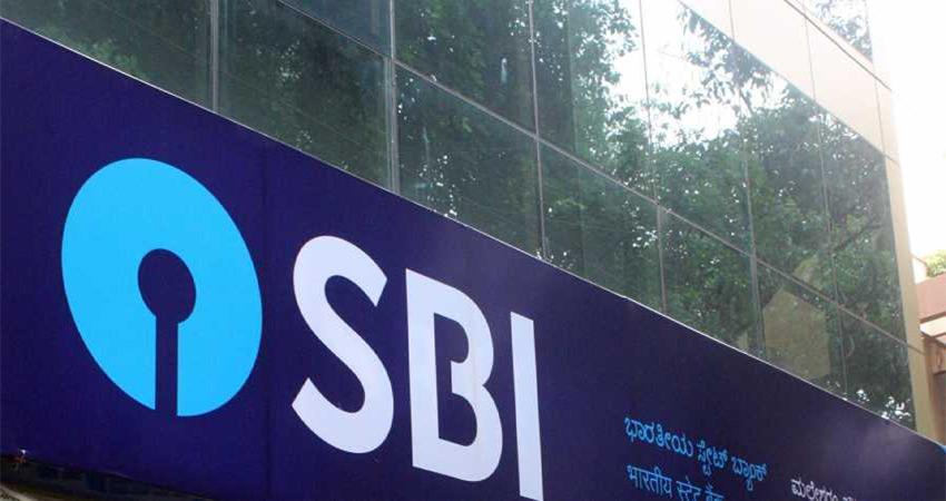 SBI हर महीने 4 मुफ्त लेन-देन से ज्यादा नकद निकासी पर लगाएगा शुल्क