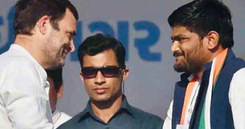 हार्दिक पटेल ने गुजरात में कांग्रेस की नींव मजबूत करने के लिए कसी कमर