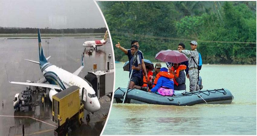 केरल में बारिश का कहर जारी, शनिवार तक बंद हुआ कोच्चि हवाई अड्डा