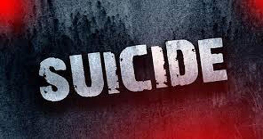 प्यार में धोखाःजान देने चली प्रेमिका को तीन युवकों ने बचाया