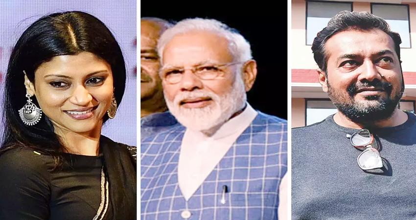 पीएम मोदी को पत्र लिखने वाले 49 celebs पर केंद्र सरकार ने नहीं कराई एफआईआर दर्ज...