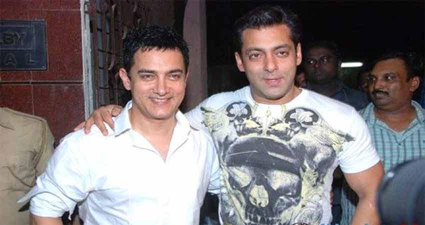 सेकेंड क्लास से है सलमान और आमिर की दोस्ती, मिस्टर परफेक्शनिस्ट ने खोले कई राज