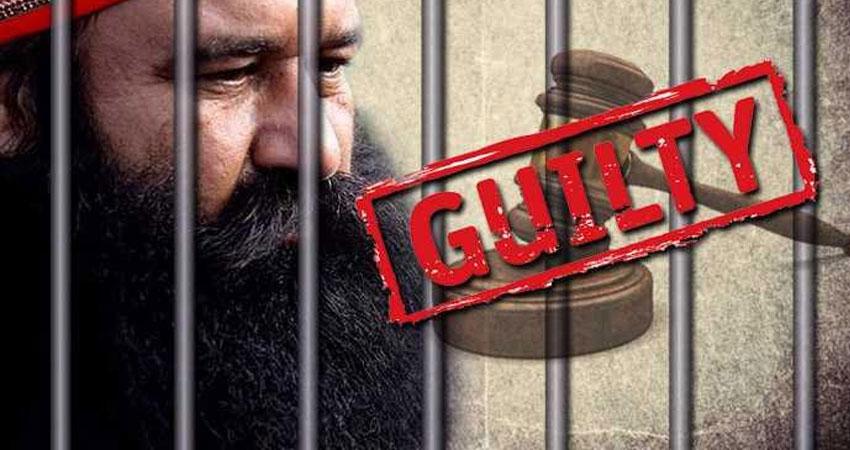 डेरा सच्चा सौदा प्रमुख गुरमीत राम रहीम सिंह को हत्या मामले में उम्रकैद की सजा