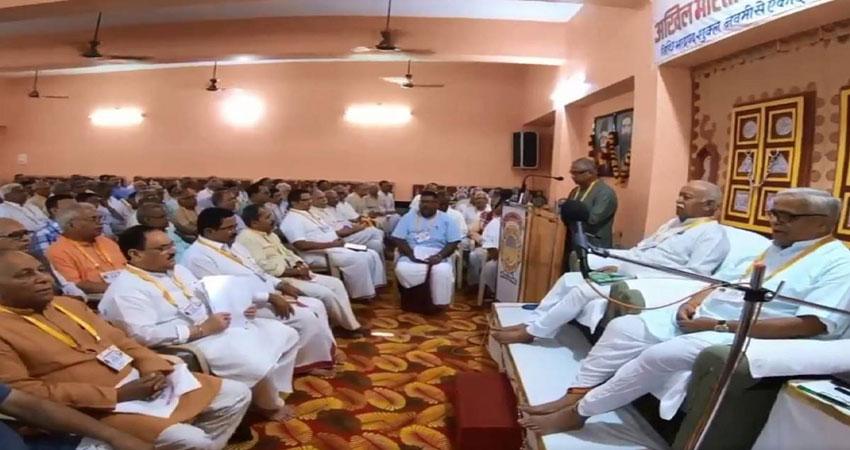 आरक्षण के समर्थन में आया RSS, कहा- जब तक समाज में असमानता, तब तक मिले लाभ