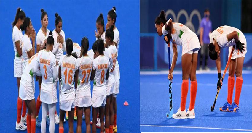 Tokyo Olympics:दिलेरी की मिसाल भारतीय महिला हॉकी टीम का सुनहरा सपना अर्जेंटीना ने तोड़ा