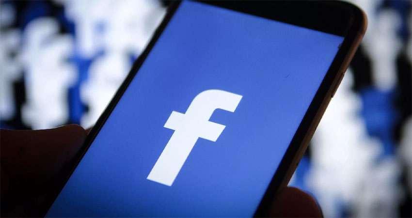 फेसबुक ला रहा है अपने मैसेंजर ऐप में ये खास फीचर, आपका फोन भी हो जाएगा फास्ट
