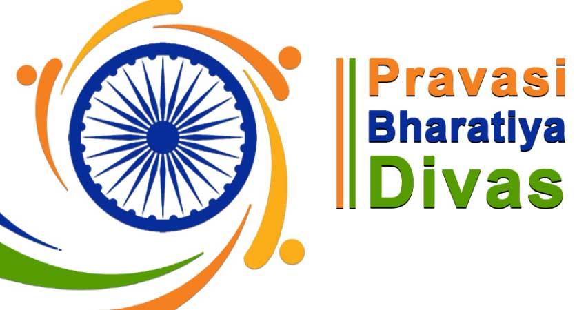 आखिर 9 जनवरी को ही क्यों मनाया जाता है प्रवासी भारतीय दिवस, जानिए इसके पीछे का सच