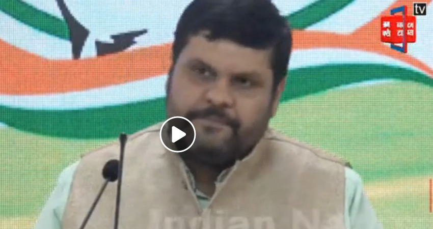 सीतारमण की घोषणाएं 'ऊंट के मुंह में जीरा', GST को तर्कसंगत बनाए सरकार: कांग्रेस