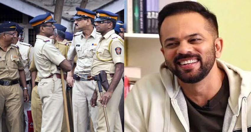 रोहित शेट्टी ने फिर दिखाई दरियादिली , अब मुंबई पुलिस के लिए उपलब्ध करावएं होटल्स