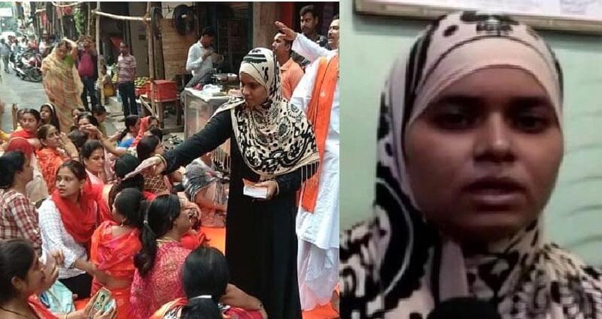 हनुमान चालीसा पाठ में भाग लिया तो इशरत जहां को दी गई धमकी, किया गाली-गलौज