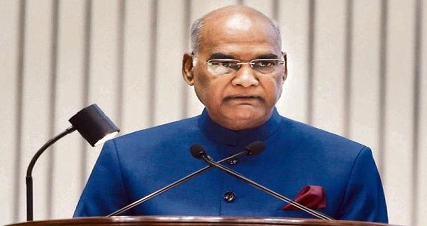 राष्ट्रपति रामनाथ कोविंद ने POSCO में दोषियों को दया याचिका का अधिकार न देने की वकालत की